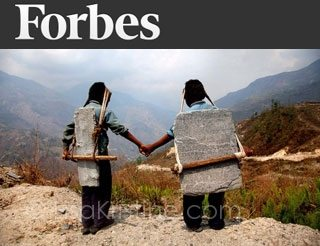 featured-forbes